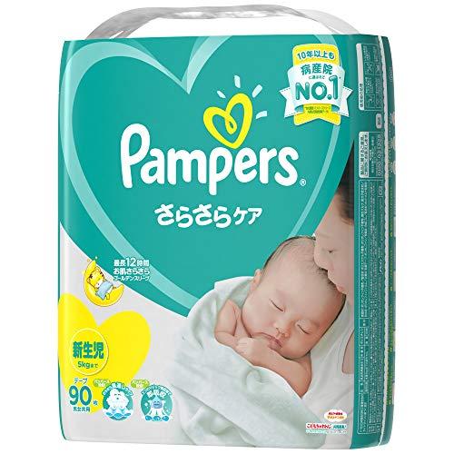 激安超特価 パンパース オムツ テープ さらさらケア 90枚 公式ショップ 新生児 ~5kg