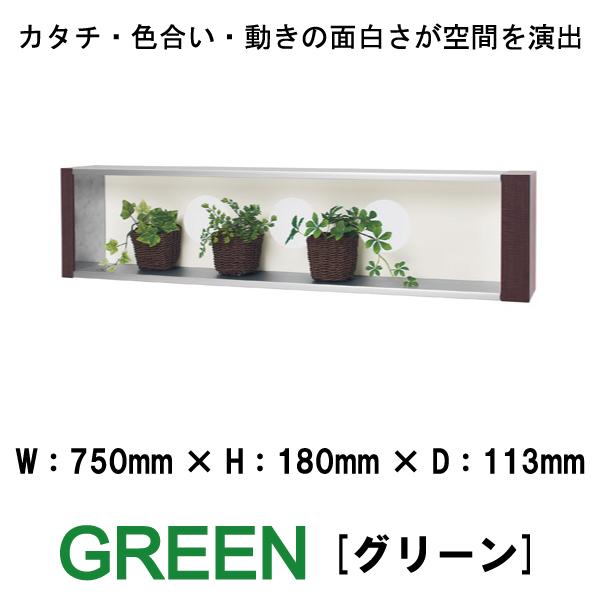 壁を飾る、空間をデザインする インテリアアート 壁掛けインテリアパネル オブジェ 葉 リーフ GREEN WIDESTYLE IN3025 カタチ・色合い・動きの面白さが空間を演出