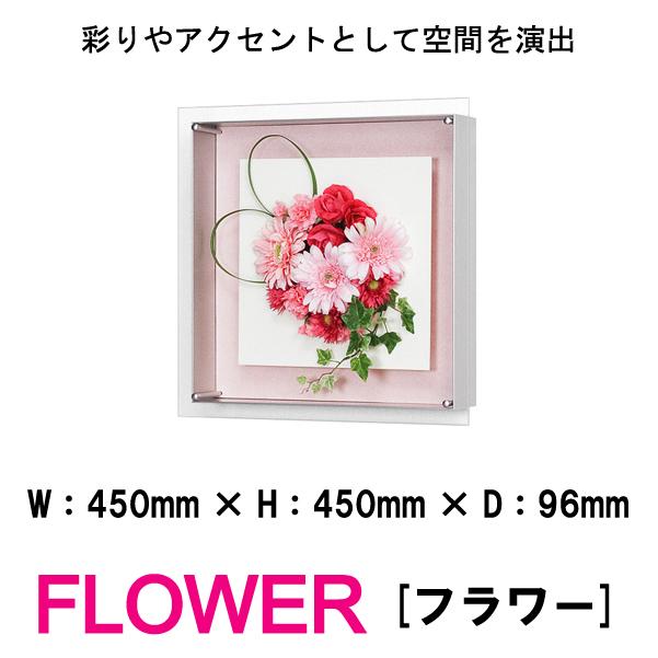 壁掛けインテリアパネル オブジェ 花 フラワー 造花 FLOWER IN3141 彩りやアクセントとして空間を演出