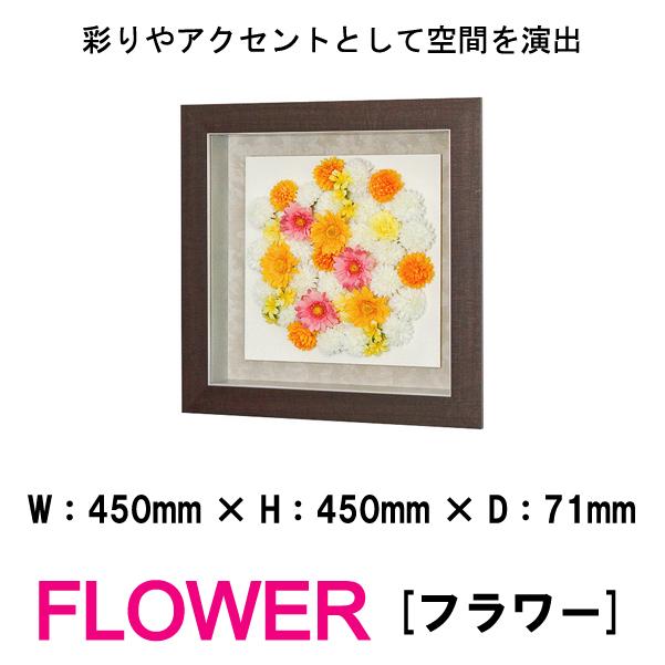 壁掛けインテリアパネル オブジェ 花 フラワー 造花 FLOWER IN3158 彩りやアクセントとして空間を演出
