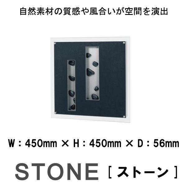 壁掛けインテリアパネル オブジェ 石 STONE IN3039 自然素材の質感や風合いが空間を演出