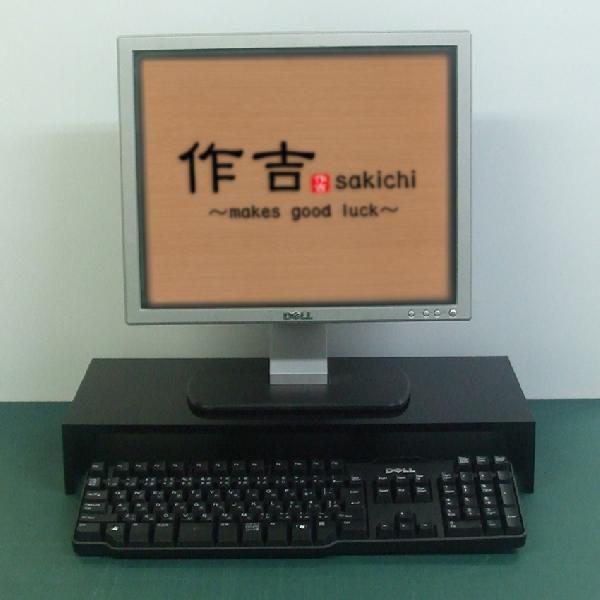 キーボードラック キーボード収納 ブラック パソコン/キーボード/PC用品/OA/収納