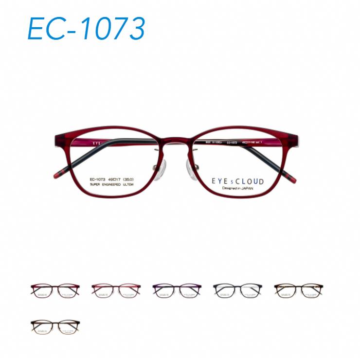 遠近両用メガネ 大切なのはレンズです 鯖江ワークス 境目のない遠近両用メガネ 度数が細かく選べる ツーランク上の遠近両用眼鏡 40代 50代 60代 歩ける老眼鏡 かけたまま老眼鏡 送料無料 アイクラウド 軽い 可愛い ウェリントン おしゃれ レディース 遠近両用老眼鏡 2.75 2.5 累進レンズ HOYA 1.75 2.0 選べる 度数調整 1.25 世界の人気ブランド 2.25 3.0 1.0 EC10 ブルーライトカット 年間定番 度数 ケース付き 境目のない遠近両用眼鏡 1.5