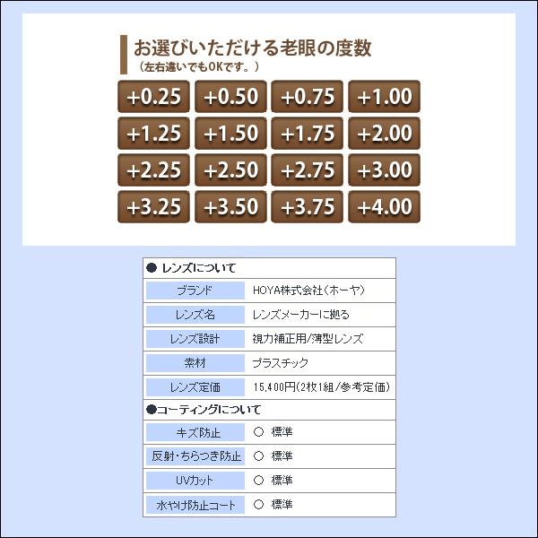 ジョンレノン 男性 アンティークシルバー 0.25 0.5 0.75 1.0 1.25 1.5 1.75 2.0 2.25 2.5 2.75 3.0 3.25 3.5 3.75 4.0 JL1075C4 度数 シニアグラス ラウンド 老眼鏡 丸眼鏡 おしゃれ 左右違い 度数調整 UVカット ブルーカット ケース付き