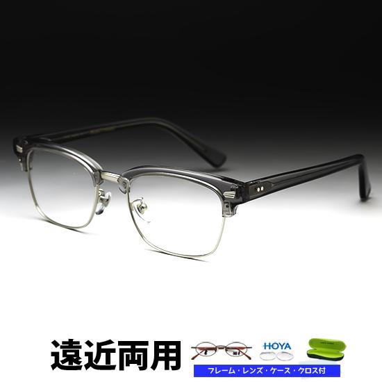 遠近両用メガネ HOYA 累進レンズ付き 処方箋 ラスティネイル ヴィンテージ ウェリントン おしゃれ 男性 UVカット ブルーカット 各種コート 視力補正用 累進屈折力レンズ ハンドメイド 程良い視界 遠近両用老眼鏡 ケース付き グレー RN1052C4