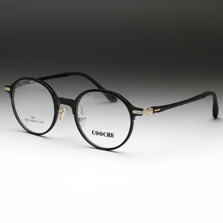 遠近両用メガネ HOYA 累進レンズ付き 処方箋 ラスティネイル ヴィンテージ ボストン おしゃれ 男性 UVカット ブルーカット 各種コート 視力補正用 累進屈折力レンズ ハンドメイド 程良い視界 遠近両用老眼鏡 ケース付き ブラック RN2623C1