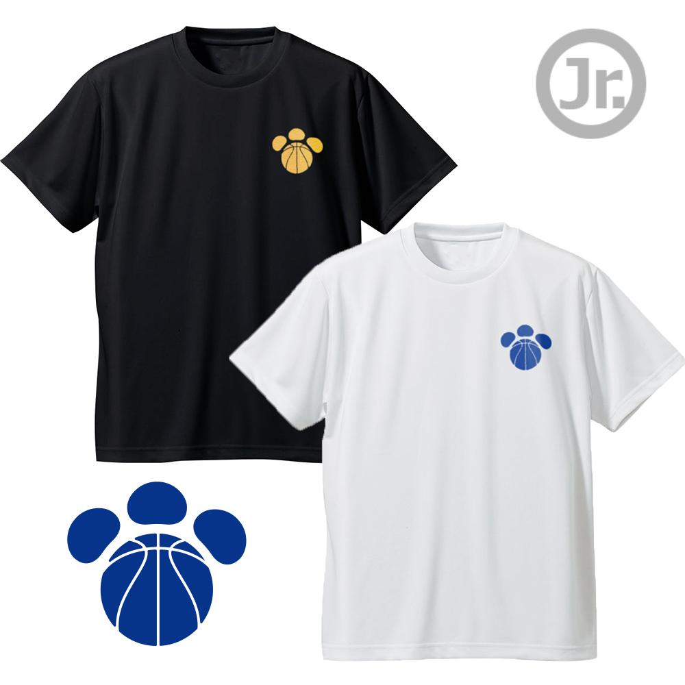 バスケットボール ジュニア 半袖 予約販売 Tシャツ 練習着 バスケ NORTHISLAND 肉球 ノースアイランド ウェア 新品未使用正規品 左胸ワンポイントマーク