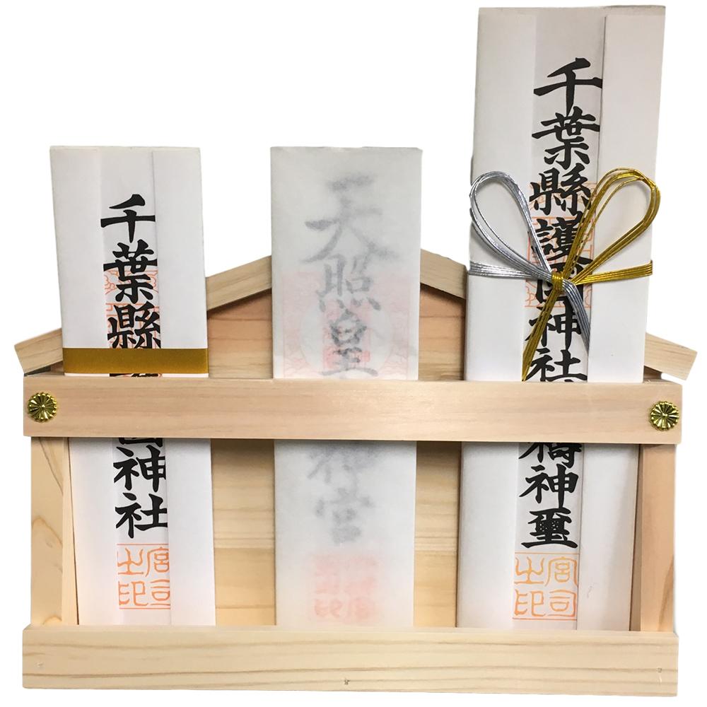 made in Japanのリッチテイストな簡易神棚です 神棚 簡易神棚 お札差し お札立て 壁掛け穴付き 国産ひのき材使用100%日本製 モダン シンプル