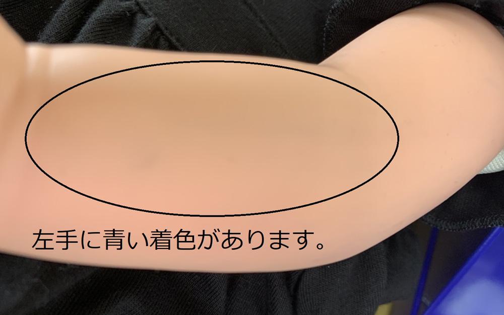 音声認識介護人形 桃色花子関西弁でお話しします。 訳あり SALE♪今だけルームソックス付き♪