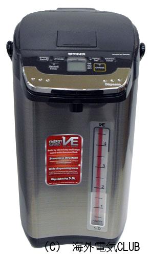 【海外向け家電】【220V仕様】 タイガー魔法瓶 VE電気ポット 容量5リットル PIE-A50W
