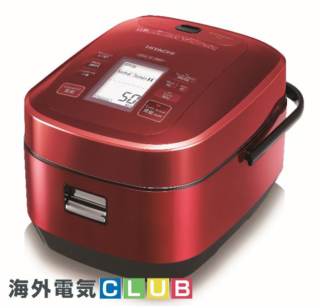 【海外向けIH炊飯器】【220~230V仕様】 HITACHI 《打込鉄釜 ふっくら御膳》 圧力スチームIH炊飯ジャー 5.5合炊き メタリックレッド RZ-AW4000Y R