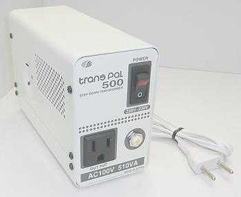 【変圧器】【海外用】 スワロー電機 海外用トランス 定格容量500W 変換電圧220-230V→100V PAL-500EP