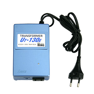 【変圧器】【海外用】 有明電装 海外旅行用変圧器 ダウントランス 定格容量130W 変換電圧220-240V→100V UT-130E
