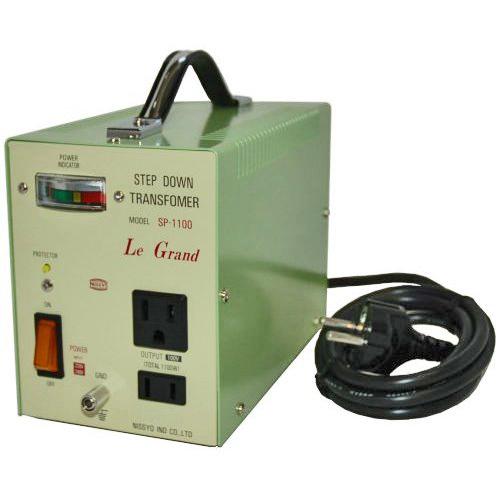 【変圧器】【海外用】 日章工業 ハイクラス・ダウントランス 高性能軽量トロイダルコア搭載 定格容量1100W 対応電圧220/240V SP-1100