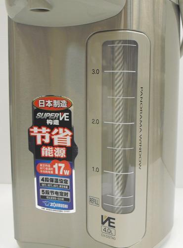 ■支持220-230V■海外支持面向国内配■海外的电暖水瓶象印CV-DST40电压发送■