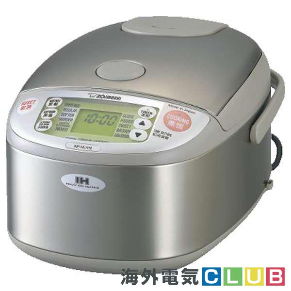 【海外向けIH炊飯器】【220~230V仕様】 象印マホービン IH炊飯ジャー 《極め炊き》 5.5合炊き ステンレスカラー NP-HLH10-XA