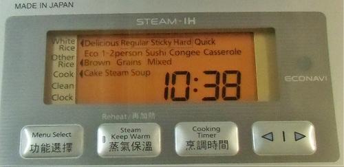 海外向け炊飯器PanasonicIH炊飯ジャー《ダイヤモンド銅釜》SR-SAT102N