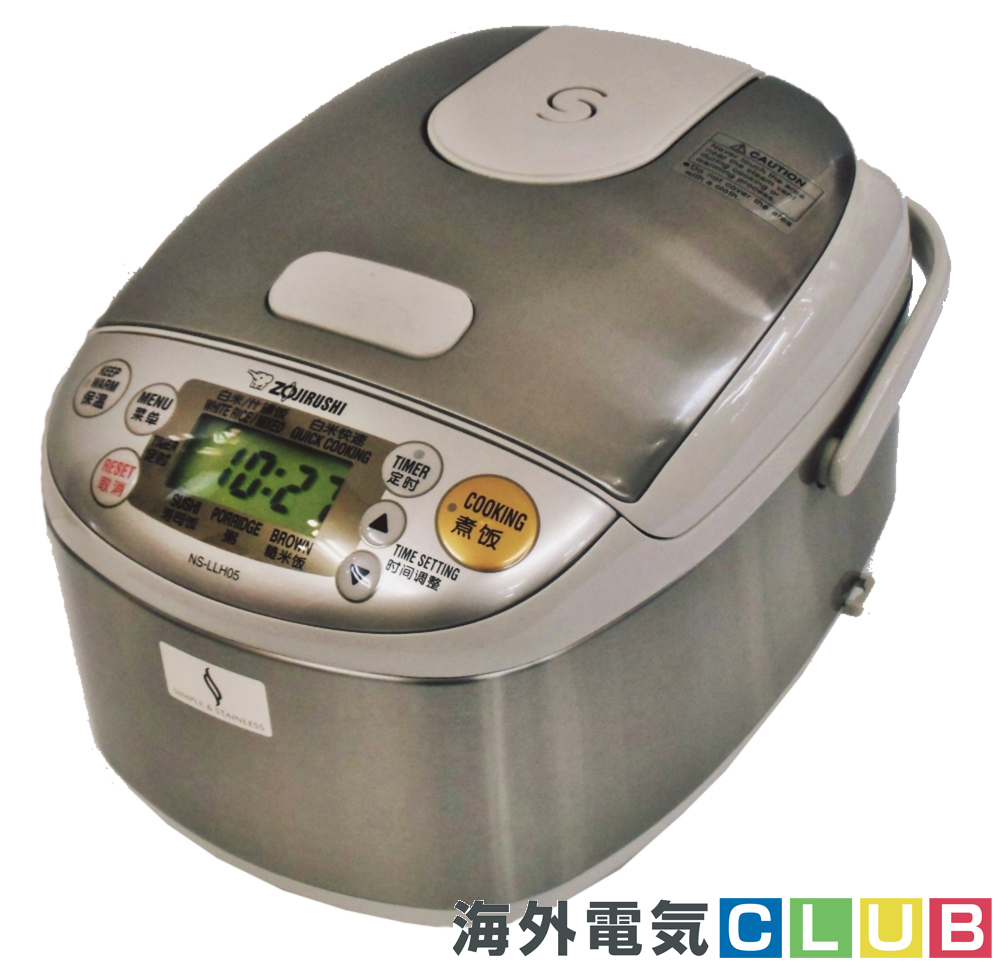 【海外向け炊飯器】【220~230V仕様】 象印マホービン マイコン炊飯器 3合炊き ステンレスカラー NS-LLH05