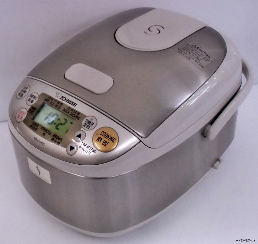 ZOJIRUSHI Rice cooker NS-LLH05