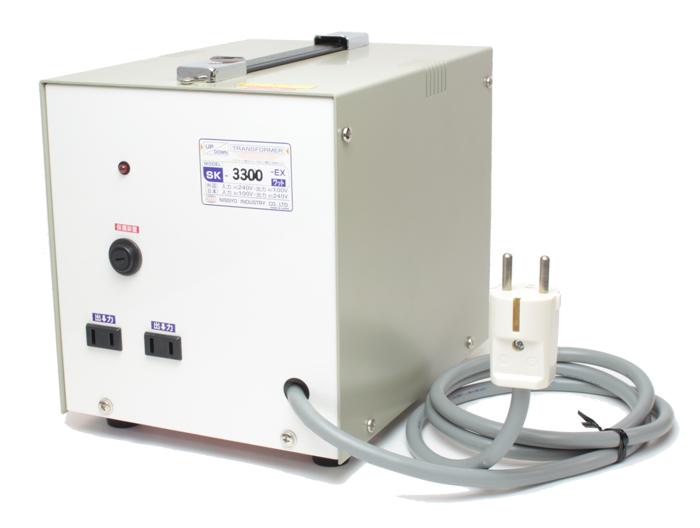 【変圧器】【昇降両用】 日章工業 海外滞在用アップ/ダウントランスフォーマー 定格容量3300W 変換電圧100V⇔230~240V SK-3300EX