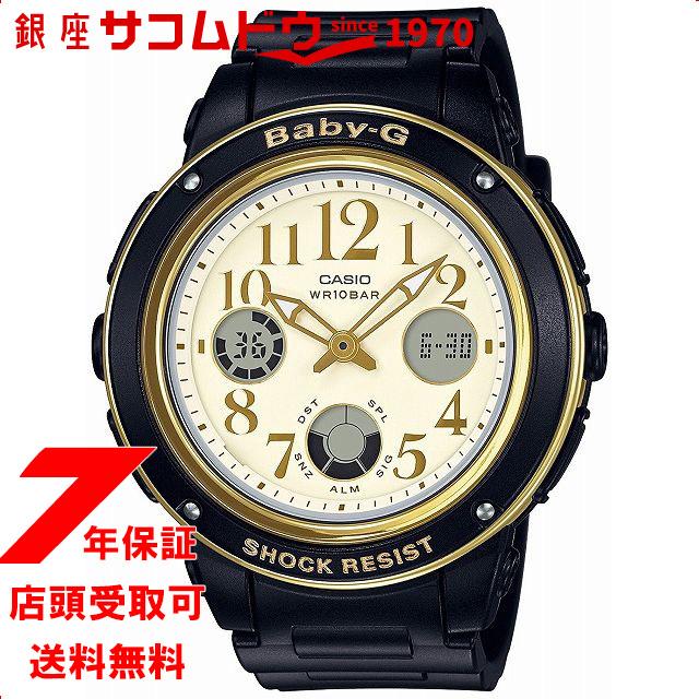 【ポイント最大44倍お買い物マラソンン最大2000円OFFクーポン16日(土)01:59迄】【店頭受取対応商品】[7年延長保証] [カシオ]CASIO 腕時計 BABY-G ウォッチ ベビージー BGA-151EF-1BJF レディース