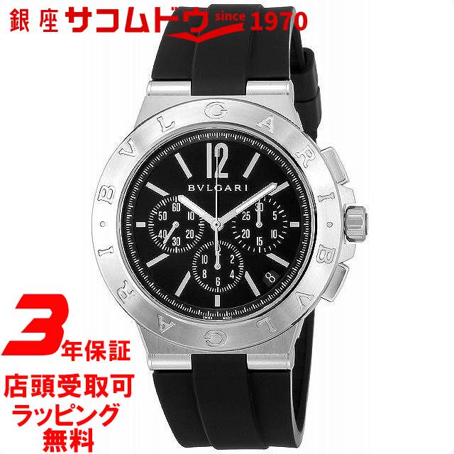 【ポイント最大44倍お買い物マラソンン最大2000円OFFクーポン16日(土)01:59迄】[ブルガリ] 腕時計 メンズ BVLGARI DG41BSVDCH-SET-BLK ブラック シルバー [並行輸入品]