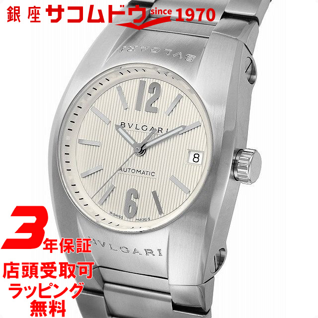 【店頭受取対応商品】[3年保証] ブルガリ BVLGARI 腕時計 ウォッチ エルゴン ホワイト文字盤 自動巻 デイト EG35C6SSD メンズ [並行輸入品]