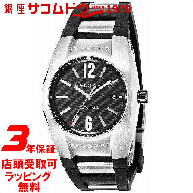 hot sales 5f7f2 6389c [three years guarantee] Bulgari BVLGARI watch watch EG40BSVD Elgon black  men [parallel import goods]