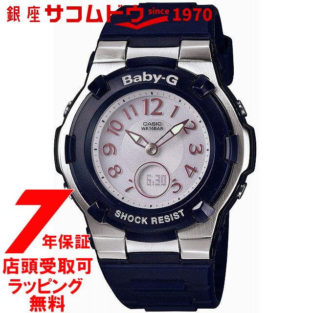 【店頭受取対応商品】[7年延長保証] [カシオ]CASIO 腕時計 BABY-G ウォッチ ベビージー タフソーラー 世界6局電波対応BGA-1100-2BJF レディース