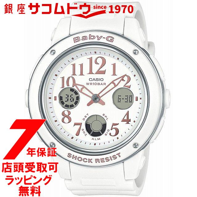 【店頭受取対応商品】[7年延長保証] [カシオ]CASIO 腕時計 BABY-G ウォッチ ベビージー BGA-150EF-7BJF レディース