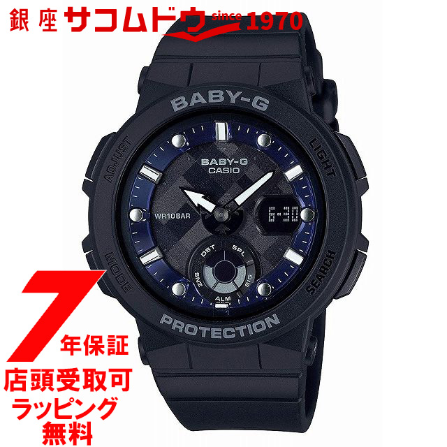 【店頭受取対応商品】[7年延長保証] [カシオ]CASIO 腕時計 BABY-G ウォッチ ベビージー ビーチトラベラーシリーズ BGA-250-1AJF レディース