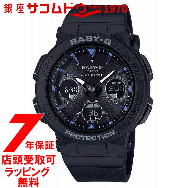 【店頭受取対応商品】[7年延長保証] [カシオ]CASIO 腕時計 BABY-G ウォッチ ベビージー ビーチトラベラーシリーズ 電波ソーラー BGA-2500-1AJF レディース