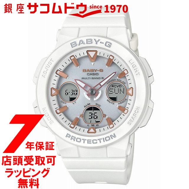 【店頭受取対応商品】[7年延長保証] [カシオ]CASIO 腕時計 BABY-G ウォッチ ベビージー ビーチトラベラーシリーズ 電波ソーラー BGA-2500-7AJF レディース