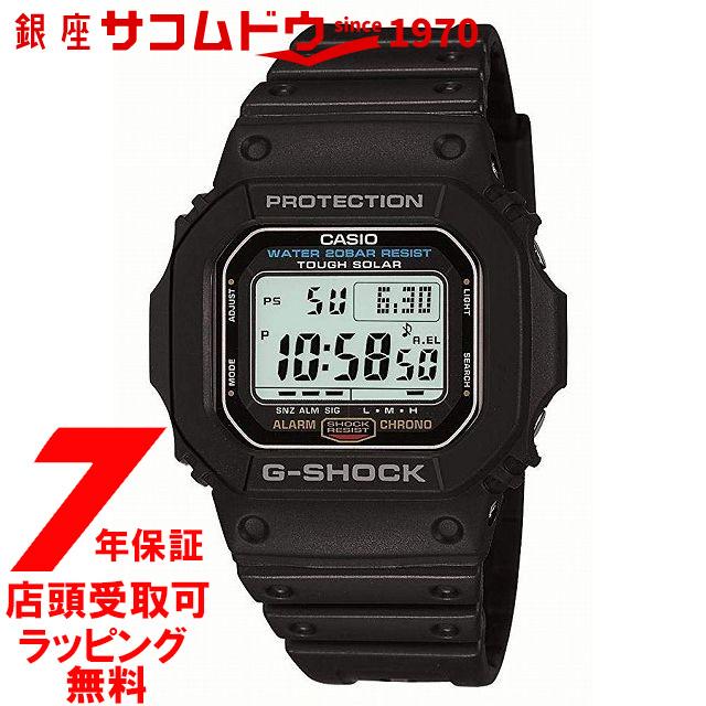 【ポイント最大44倍お買い物マラソンン最大2000円OFFクーポン16日(土)01:59迄】【店頭受取対応商品】[7年延長保証] [カシオ]CASIO 腕時計 G-SHOCK ウォッチ ジーショック ORIGIN タフソーラー G-5600E-1JF メンズ