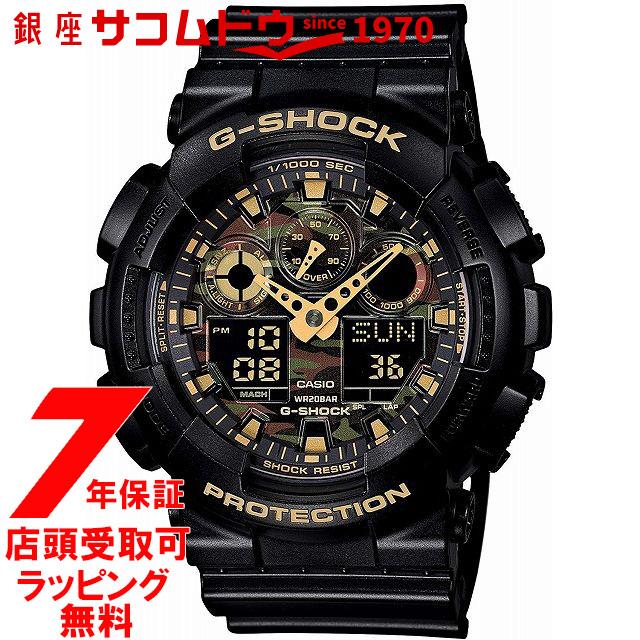 【店頭受取対応商品】[7年延長保証] [カシオ]CASIO 腕時計 G-SHOCK ウォッチ ジーショック Camouflage Dial Series GA-100CF-1A9JF メンズ