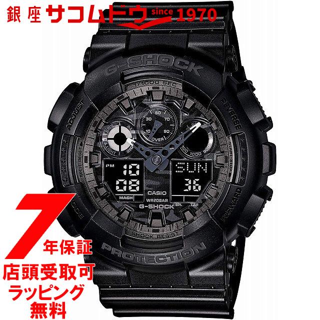 【店頭受取対応商品】[7年延長保証] [カシオ]CASIO 腕時計 G-SHOCK ウォッチ ジーショック ウォッチ Camouflage Dial Series GA-100CF-1AJF メンズ