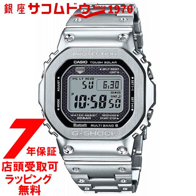 【ポイント最大44倍お買い物マラソンン最大2000円OFFクーポン16日(土)01:59迄】【店頭受取対応商品】[7年延長保証] [カシオ]CASIO 腕時計 G-SHOCK ウォッチ ジーショック Bluetooth搭載 電波ソーラー GMW-B5000D-1JF メンズ