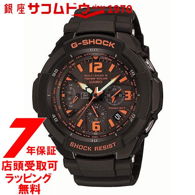 【店頭受取対応商品】[7年延長保証] [カシオ]CASIO 腕時計 G-SHOCK ウォッチ ジーショック GW-3000B-1AJF グラビティマスター 世界6局対応電波ソーラー