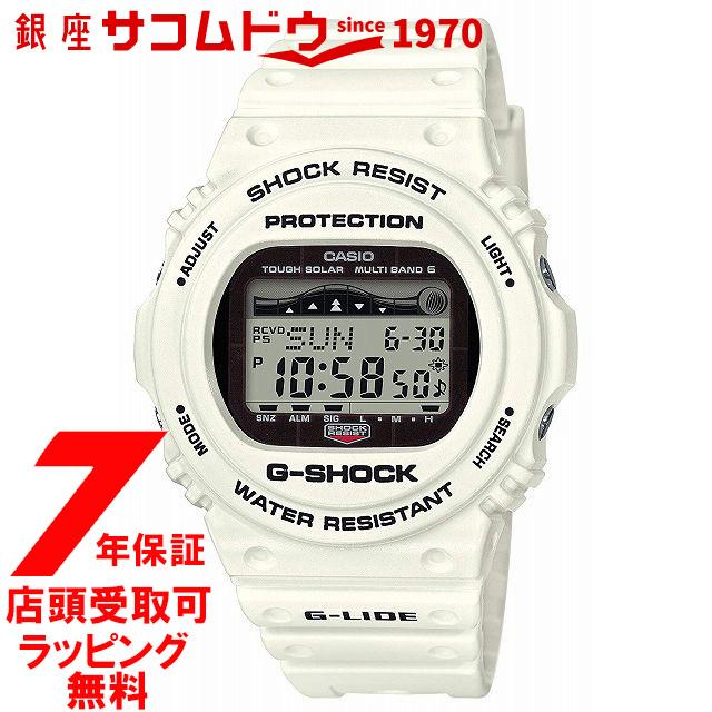 【店頭受取対応商品】[7年延長保証] [カシオ]CASIO 腕時計 G-SHOCK ウォッチ ジーショック ジーライド 電波ソーラー GWX-5700CS-7JF メンズ