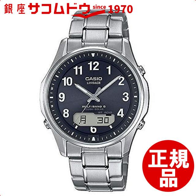 【店頭受取対応商品】カシオ CASIO 腕時計 LINEAGE リニエージ ウォッチ 電波ソーラー LCW-M100TSE-1A2JF メンズ