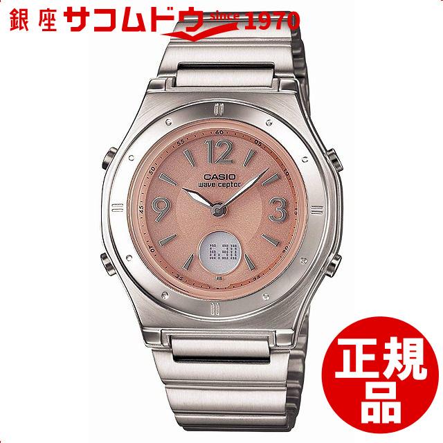 【店頭受取対応商品】カシオ CASIO 腕時計 WAVE CEPTOR ウェーブセプター ウォッチ 腕時計 ウォッチ waveceptor ソーラー電波時計[LWA-M141D-4AJF]