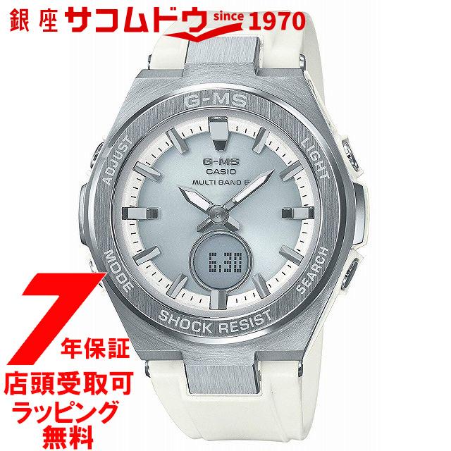 【店頭受取対応商品】[7年延長保証] [カシオ]CASIO 腕時計 BABY-G ウォッチ ベビージー G-MS ジーミズ 電波ソーラー MSG-W200-7AJF レディース