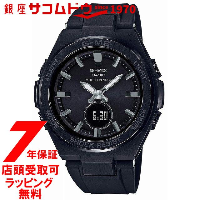 【店頭受取対応商品】[7年延長保証] [カシオ]CASIO 腕時計 BABY-G ウォッチ ベビージー G-MS ジーミズ 電波ソーラー MSG-W200G-1A2JF レディース