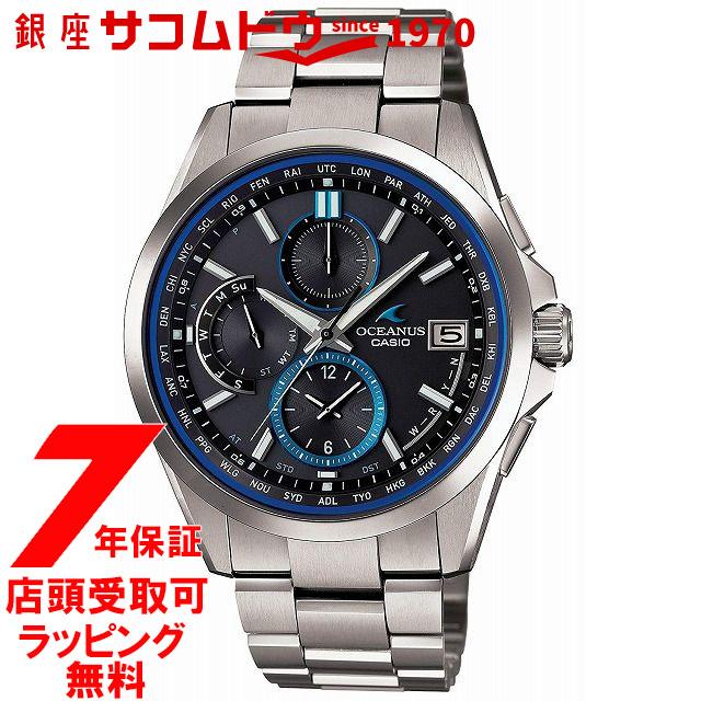【店頭受取対応商品】カシオ CASIO 腕時計 OCEANUS オシアナス Classic Line 世界6局電波対応ソーラーウォッチ OCW-T2600-1AJF メンズ