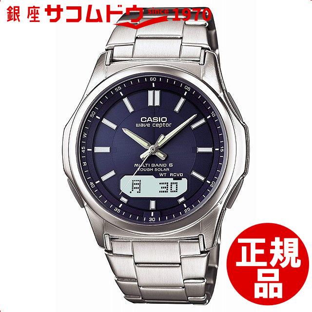 【店頭受取対応商品】カシオ CASIO 腕時計 WAVE CEPTOR ウェーブセプター ウォッチ 世界6局対応電波ソーラー WVA-M630D-2AJF メンズ[WVA-M630D-2AJF]
