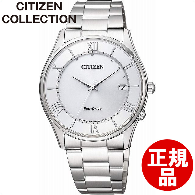 【店頭受取対応商品】[シチズン]CITIZEN 腕時計 Citizen Collection シチズンコレクション シンプルアジャスト エコ・ドライブ電波時計 薄型 AS1060-54A メンズ