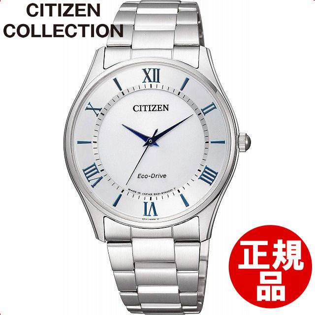 【店頭受取対応商品】[シチズン]CITIZEN 腕時計 Citizen collection シチズンコレクション エコ・ドライブ ペアモデル BJ6480-51B メンズ