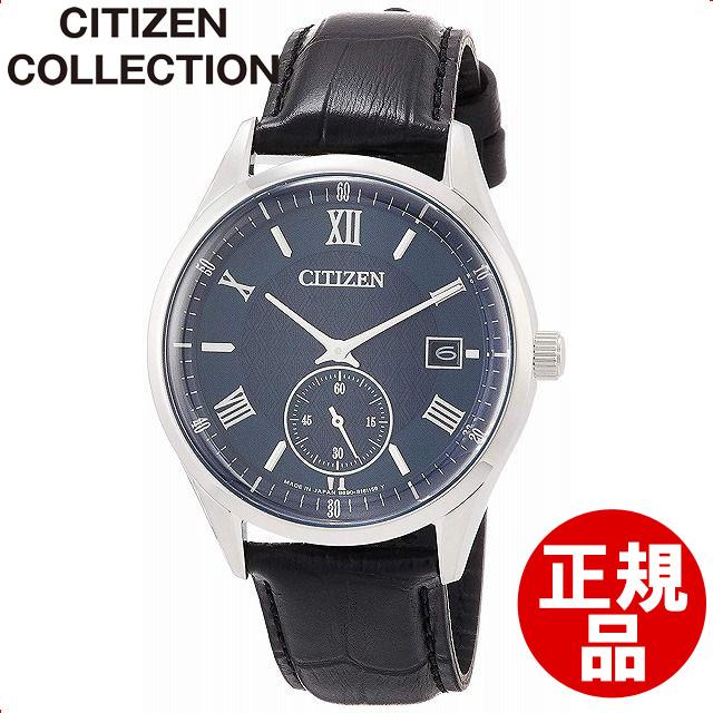 【店頭受取対応商品】シチズン CITIZEN 腕時計 Citizen Collection シチズン コレクション ウォッチ エコ・ドライブ メンズ BV1120-15L
