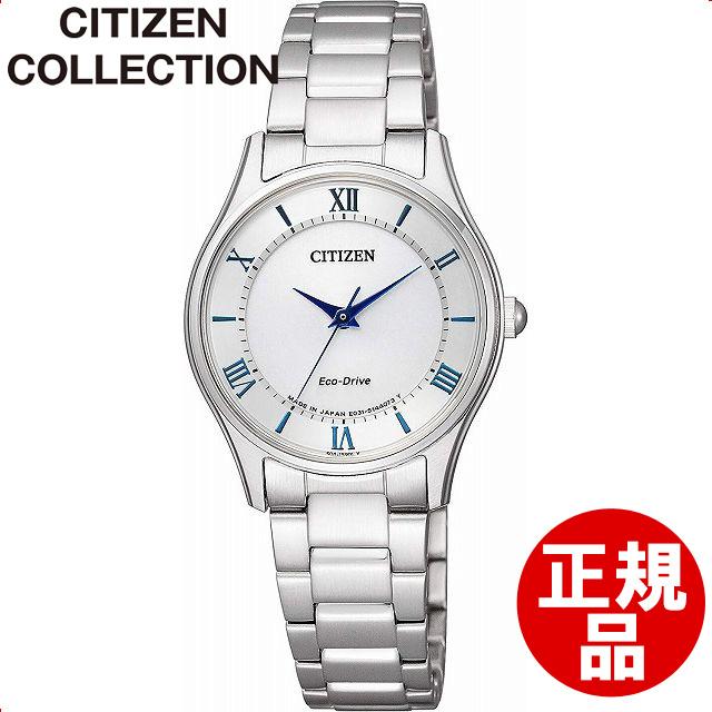 【店頭受取対応商品】[シチズン]CITIZEN 腕時計 Citizen collection シチズンコレクション エコ・ドライブ ペアモデル EM0400-51B レディース