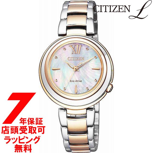 【店頭受取対応商品】[シチズン]CITIZEN 腕時計 CITIZEN L エコ・ドライブ EM0584-81D レディース